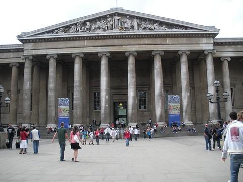 bitish museum