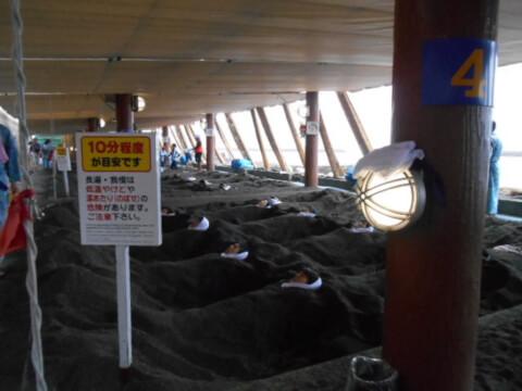 指宿 砂むし会館