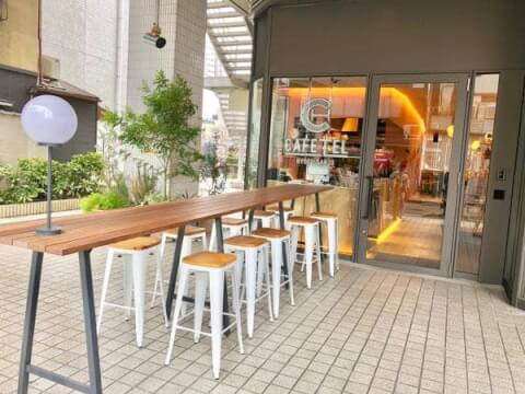 CAFETEL京都三条 for Ladies