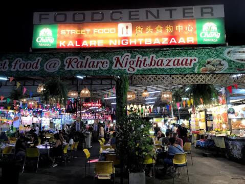 ナイトバザール(Night Bazaar)