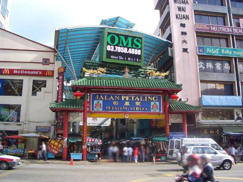 malaysia_china-town