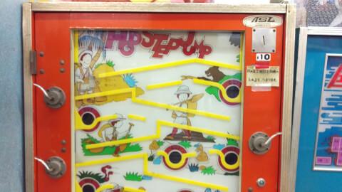 駄菓子屋ゲーム博物館 ゲーム