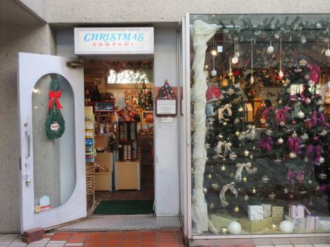 クリスマス 代官山