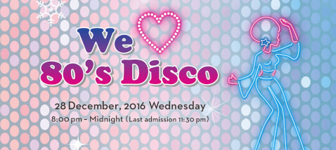 disco_hils_event