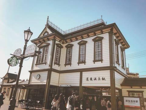 dogo_onsen_station