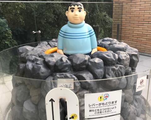 藤子・F・不二雄ミュージアム_きこりの泉