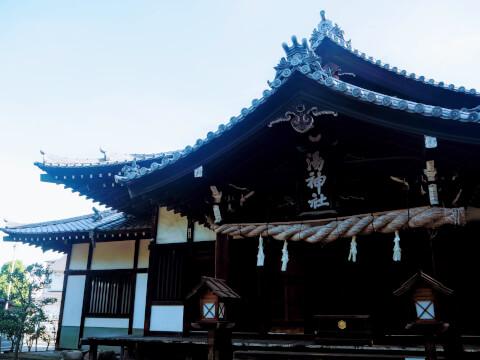 道後温泉 湯神社 空の散歩道