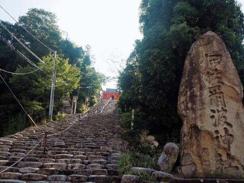 伊佐爾波神社 道後温泉 八幡造り パワースポット