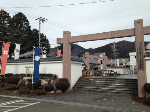 関ケ原歴史民俗資料館