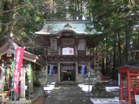 鷲子山上神社 関東 おすすめ パワースポット