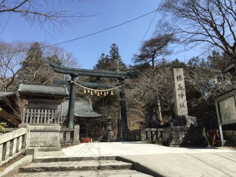 関東 おすすめ パワースポット 榛名神社