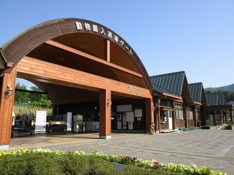 福山市立動物園_入口