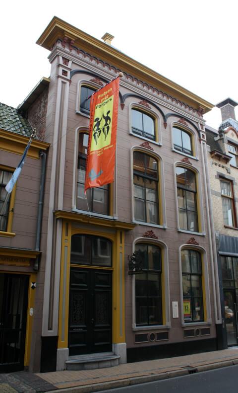 船の博物館