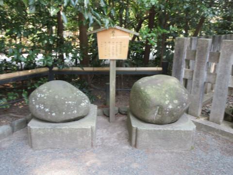 源平池 鶴亀石