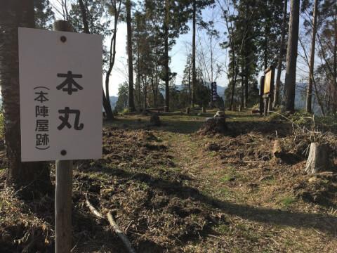 岐阜観光大正村