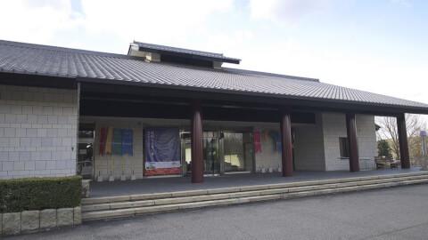 岐阜観光美濃焼ミュージアム
