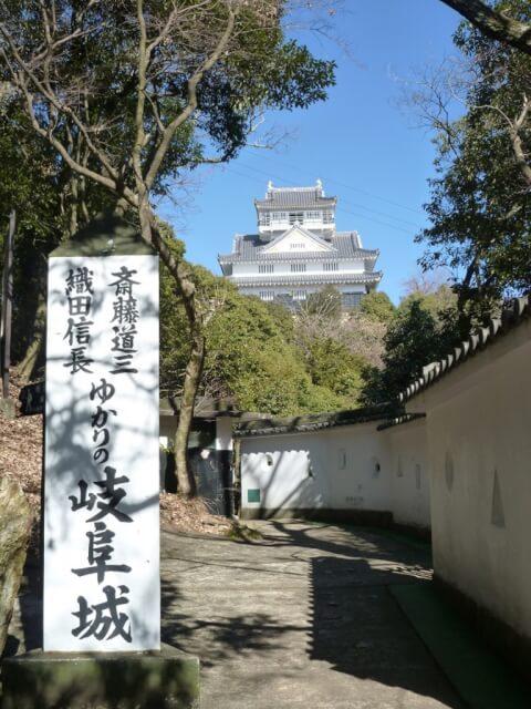 dosan-nobunaga