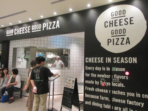 ミッドタウン グッドチーズ グットピザ