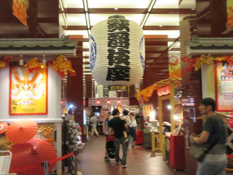 歌舞伎座 お土産