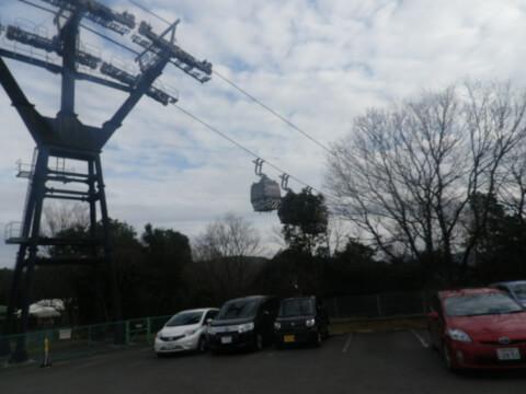 gondra_himeji_central_park
