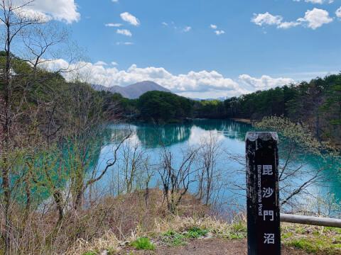 日本 絶景 福島 五色沼 毘沙門沼