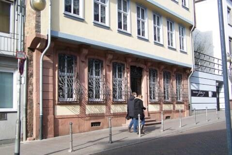 ゲーテハウス ゲーテ博物館