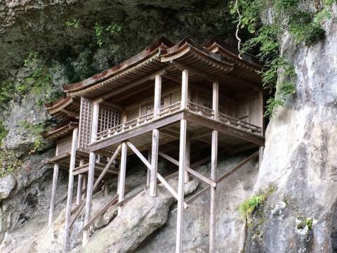 日本 絶景 鳥取 三佛寺投入堂