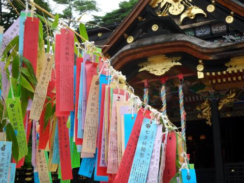 仙台観光、旅行
