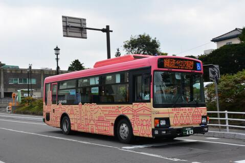 Hakodateshuuyu-Bus