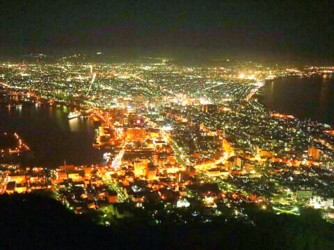 北海道 絶景 函館山 夜景 日本三大夜景