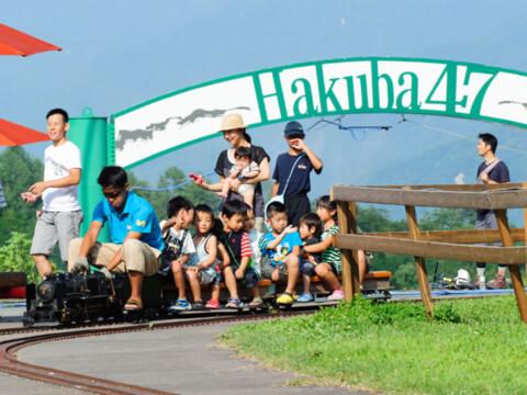 白馬_Hakuba47マウンテンスポーツパーク