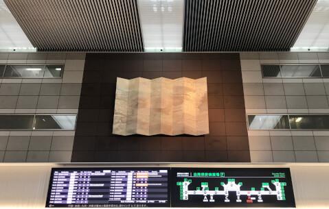 羽田空港第1ターミナル_観光