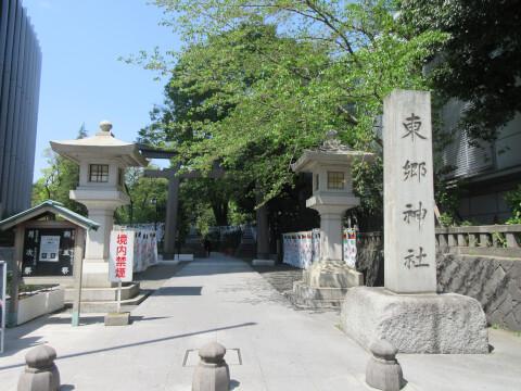 東郷神社 入り口