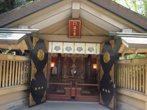 東郷神社 海の宮