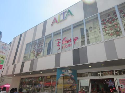 竹下通り アルタ