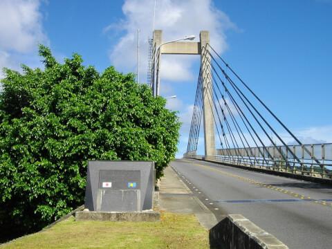 友好の橋 パラオ 日本