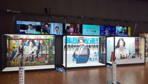 赤坂サカス テレビ
