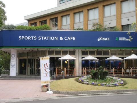 スポーツカフェ 日比谷公園