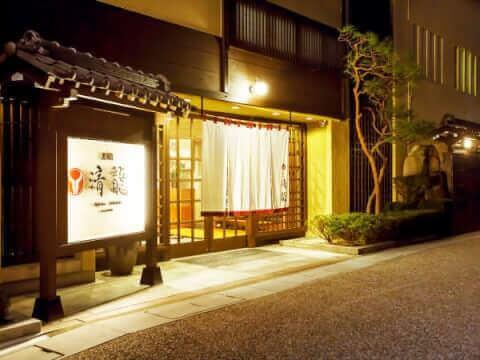 高山の旅館