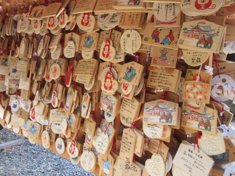 絵馬 日枝神社