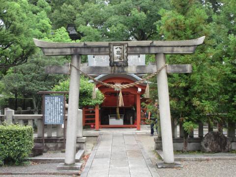 東寺 八島社