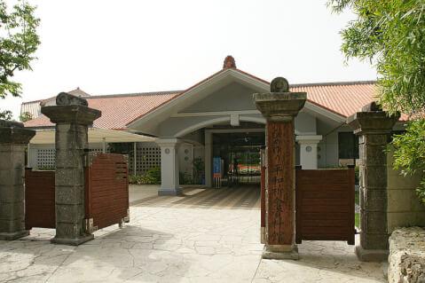 himeyuripeacemuseum