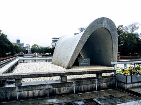 原爆死没者慰霊碑 広島 原爆ドーム 平和記念公園