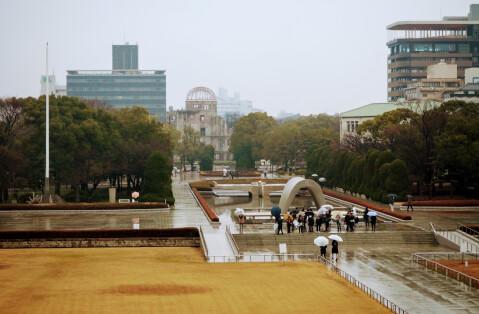 原爆ドーム 広島 平和記念公園