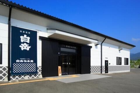 熊焼酎ミュージアム