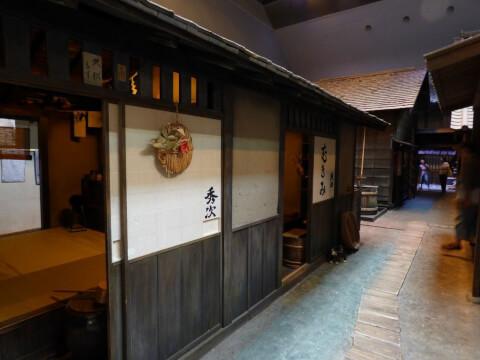 博物館 深川江戸資料館