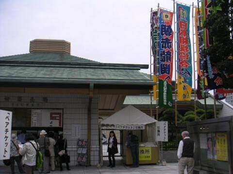 博物館 相撲博物館国技館