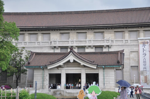 博物館 東京国立博物館本館