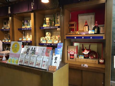 男山酒造り資料館4
