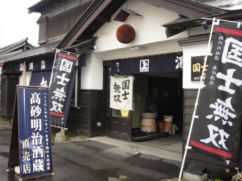 hokkaido_kankou_7